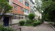Продам трехкомнатную (3-комн.) квартиру, Свердлова ул, 7, Ессентуки г