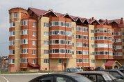 Продажа квартир в Бронницах