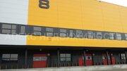 Продажа помещения пл. 6731 м2 под склад, , офис и склад м. Саларьево в .