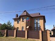 Продажа коттеджей в Булгаково