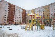 Квартира которая может стать Вашей до Нового года!, Купить квартиру по аукциону в Ярославле по недорогой цене, ID объекта - 323221371 - Фото 13