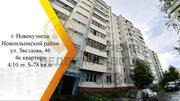 Продажа квартиры, Новокузнецк, Ул. Звездова
