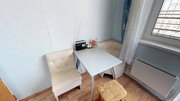 Отличная 3-комнатная квартира в Южном Бутово!, Купить квартиру по аукциону в Москве по недорогой цене, ID объекта - 328406326 - Фото 34
