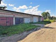 Продается гараж в г. Климовск