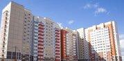 Купить квартиру ул. Караульная
