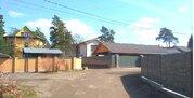Продается участок. , Лесная Поляна, - Фото 2