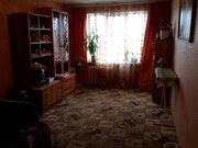 2-х комнатная квартира Софрино-1 - Фото 1