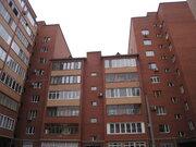5 300 000 Руб., Продам 2-комнатную квартиру в Центре Рязани, Купить квартиру в Рязани по недорогой цене, ID объекта - 321370226 - Фото 2