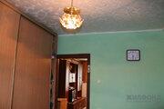 Продажа квартиры, Новосибирск, Ул. Кубовая, Продажа квартир в Новосибирске, ID объекта - 331064232 - Фото 7