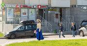 [Арендный Бизнес] у Метро. Альфа Страхование., Продажа торговых помещений в Москве, ID объекта - 800376850 - Фото 3