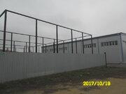 Продажа производственных помещений в Ростовской области