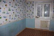 Продаётся 3к квартира в г. Кимры по Наб. Фадеева 24