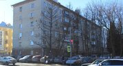 Продам 3 комнатную квартиру в центре Чебоксар территория огорожена