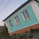 Дом с ремонтом в центре.