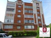 Продается двухкомнатная квартира в г. Балабаново