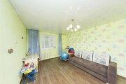 Продам 4-комн. кв. 126 кв.м. Тюмень, Широтная. Программа Молодая семья - Фото 2