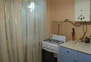 Продажа квартиры, Краснодар, Ул. Атарбекова, Купить квартиру в Краснодаре по недорогой цене, ID объекта - 321683296 - Фото 3