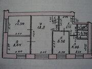 Продам 4-х комнатную квартиру, Купить квартиру в Ельце по недорогой цене, ID объекта - 319592938 - Фото 1