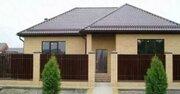 Продаю частный дом на 1 Мая в Краснодаре - Фото 1