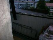 1 500 000 Руб., 2-х комнатная м\с ул. Орджоникидзе 11, Купить квартиру в Пятигорске по недорогой цене, ID объекта - 310141607 - Фото 4