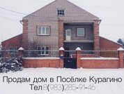 Продажа дома, Курагино, Курагинский район, Ул. Минусинская - Фото 1