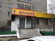 Продажа торгового помещения, Ванино, Ванинский район, Ул. Карпатская