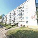 Продажа квартир Ленинский