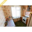 Продажа 2-к квартиры на 3/5 этаже на ул. Гвардейская, д. 15 - Фото 1