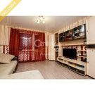 Продажа квартир ул. Гвардейская, д.31