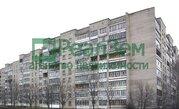 Продаётся двухкомнатная квартира 50 кв.м, г.Обнинск