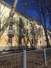 Продажа квартиры, Великий Новгород, Ул. Щитная