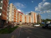 Купи 2-х комнатную квартиру в ЖК Красково за всего за 3, 1 млн.рублей! - Фото 1