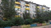 Продажа квартиры, Чита, Гайдара