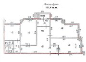 Продаётся помещение цокольного этажа 111,4 кв.м по ул. Анапское шоссе., Продажа офисов в Новороссийске, ID объекта - 600586176 - Фото 6