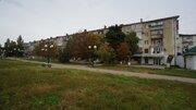 Купить квартиру в Новороссийске, Южный район. - Фото 1
