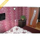 2 комнатная квартира по ул. Карла Маркса 40, Продажа квартир в Уфе, ID объекта - 330994484 - Фото 8
