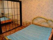 Продажа трехкомнатной квартиры на улице Чайковского, 61 в .