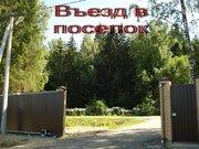 Участок по Ленинградкому шоссе в районе Истринского водохранилища - Фото 5