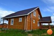Продается дом, Ярославское шоссе, 98 км от МКАД - Фото 4