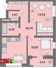 Продажа двухкомнатная квартира 53.95м2 в ЖК Солнечный гп-1, секция к