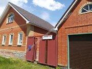 Продам дом кирпичный в пригороде г. Таганрога, с. Новозолотовка - Фото 2