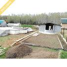 Продам дом с земельным участком в Белоярском районе