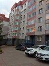 Продажа 2-комнатной квартиры, 54 м2, Казанская, д. 1091, к. корпус 1
