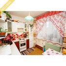 Продается уютная квартира на ул. Гвардейская, д. 11, Купить квартиру в Петрозаводске по недорогой цене, ID объекта - 321730667 - Фото 2