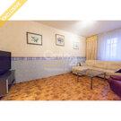 Продается трехкомнатная квартира на улице Митинская, дом 25, корпус 2, Купить квартиру в Москве по недорогой цене, ID объекта - 322599516 - Фото 2
