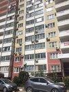 Продажа квартиры, Краснодар, Им писателя Знаменского проспект
