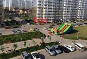 Продажа квартиры, Краснодар, Ул. Карякина