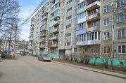Продажа квартир ул. Строителей, д.43