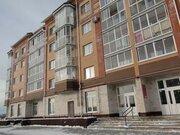 Продажа квартиры, Великий Новгород, Ул. Луговая
