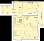 Квартира в кирпичном доме - Фото 4